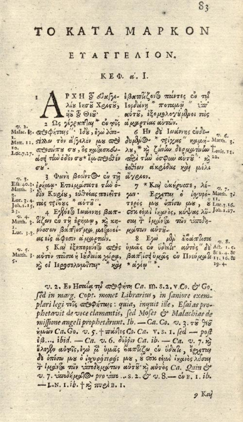 Fell's New Testament, 1675