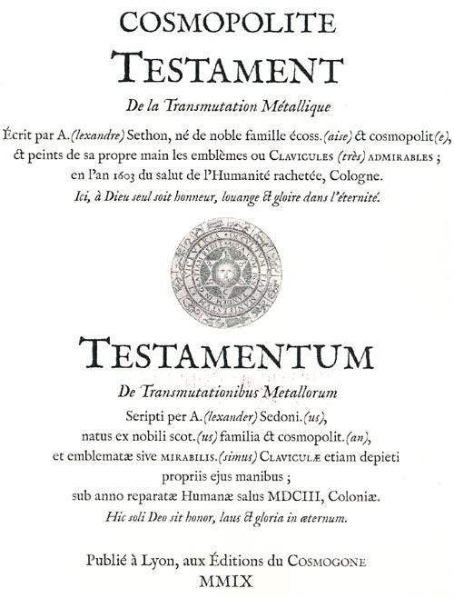 Testamentum first page